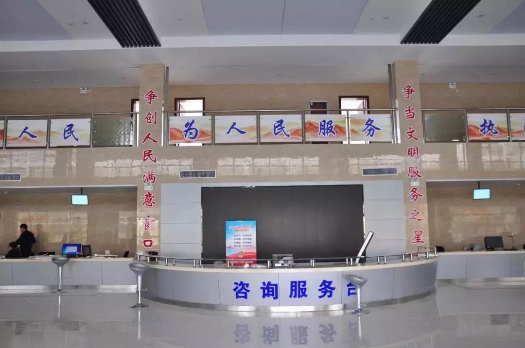 宁阳县车管所咨询服务台